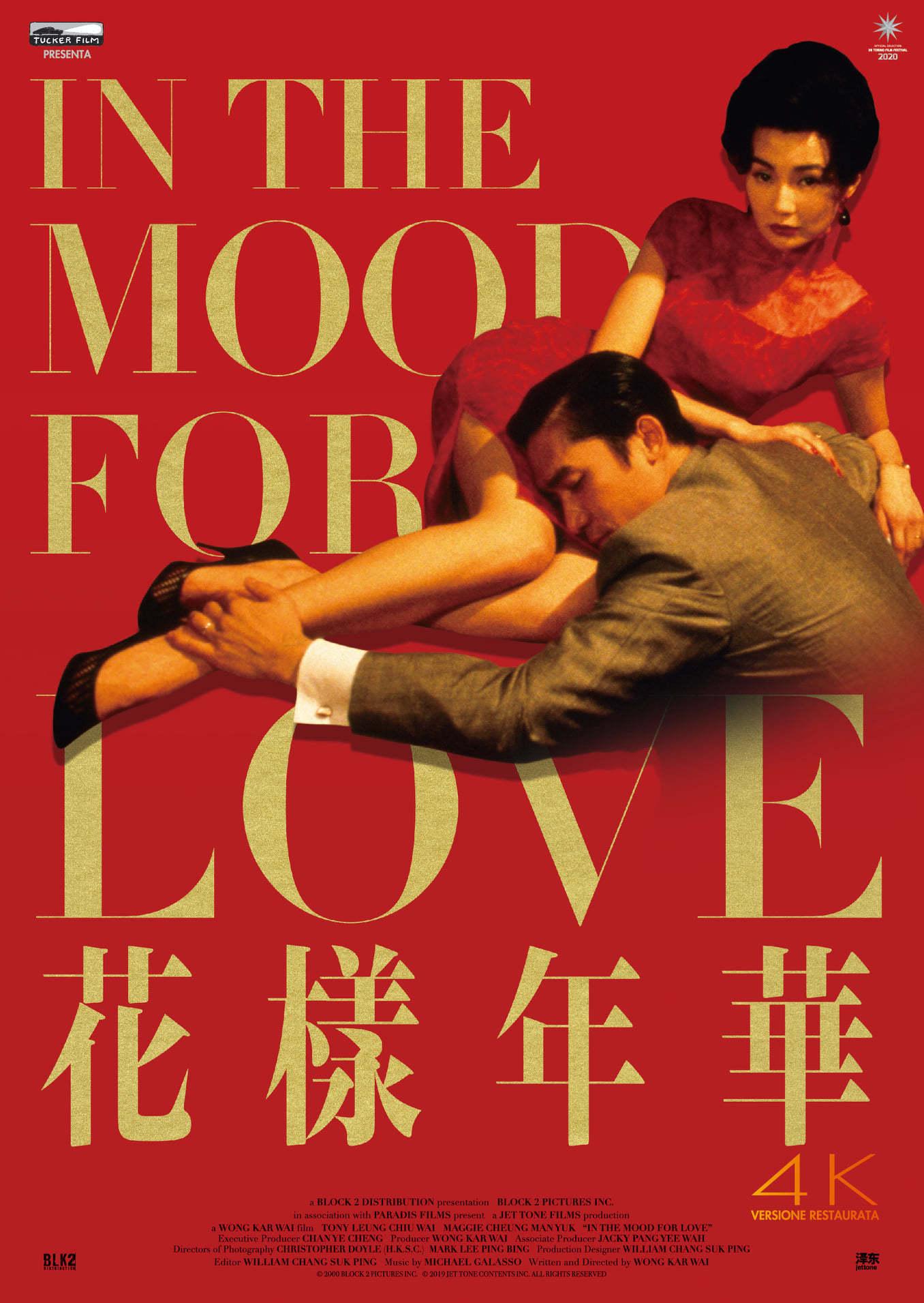 In the Mood for Love (Riedizione)