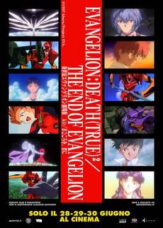 Neon Genesis Evangelion: The End of Evangelion [riedizione]