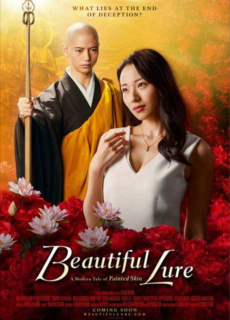 """Beautiful Lure – A Modern Tale of """"Painted Skin"""""""