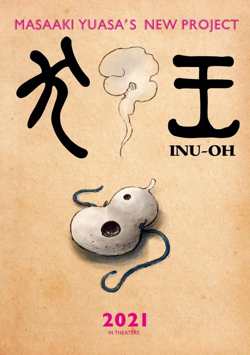 Inu-Oh