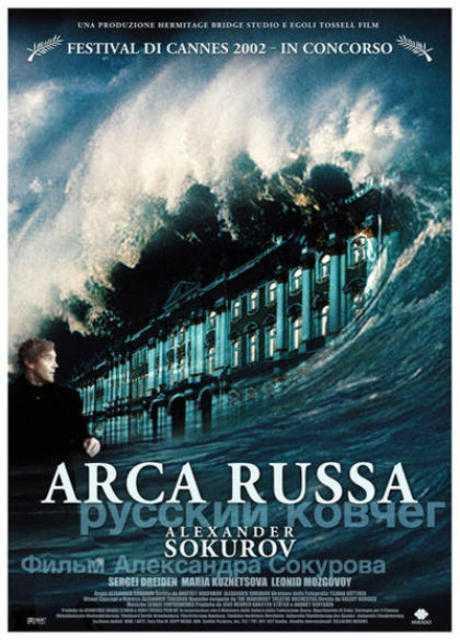 Arca russa