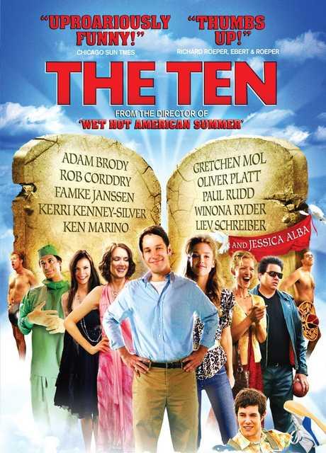 The Ten - I dieci comandamenti come non li avete mai visti