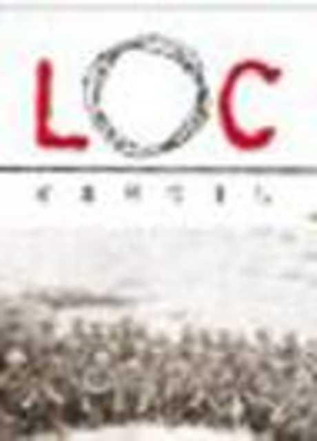 L.O.C. (Kargil)