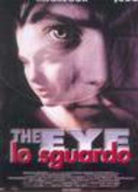 The Eye - Lo Sguardo