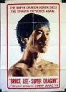 Bruce Lee super drago