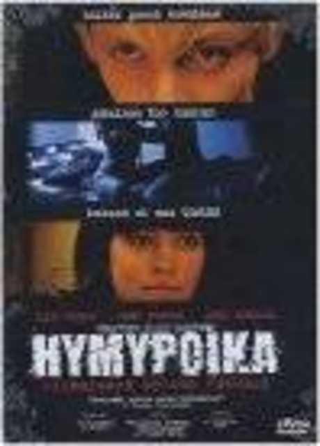 Young Gods - Hympoka