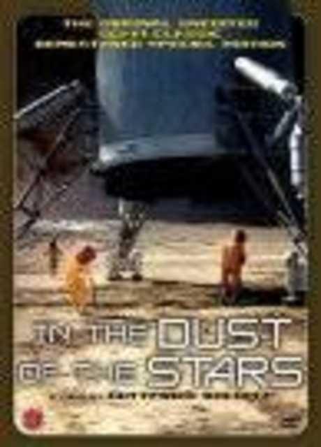 Im Staub der Sterne