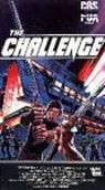 L'ultima sfida