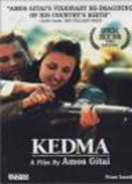 Kedma verso oriente