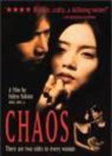 Hideo Nakata's Chaos