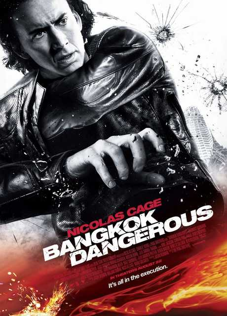 Bangkok Dangerous - Il codice dell'assassino