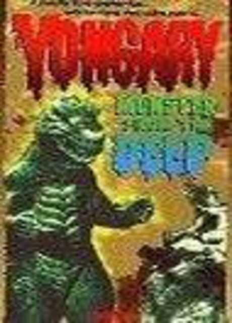 Yongary il più grande mostro