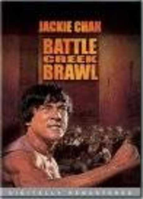 Battle Creek Brawl - chi tocca il giallo muore