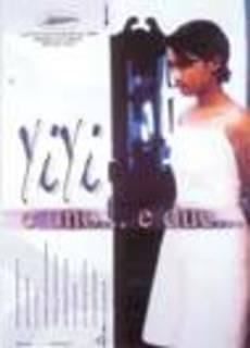 Yi Yi - E Uno e Due
