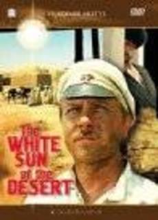 Il bianco sole del deserto