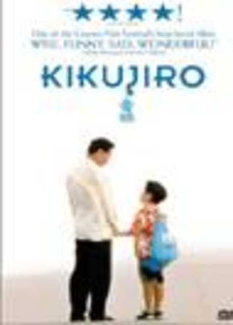 L'Estate di Kikujiro