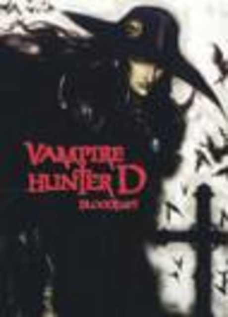 Vampire Hunter D: Blood Lust