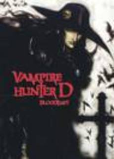 Vampire Hunter D: Blood Lust