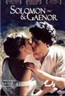 Solomon and Gaenor