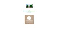 EHPAD Les Petites Vignes & EHPAD La Pommeraie