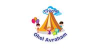 Crèche OHEL AVRAHAM