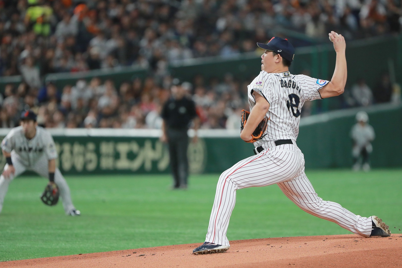 Japan's starter Yamaguchi Shuto lasted one inning
