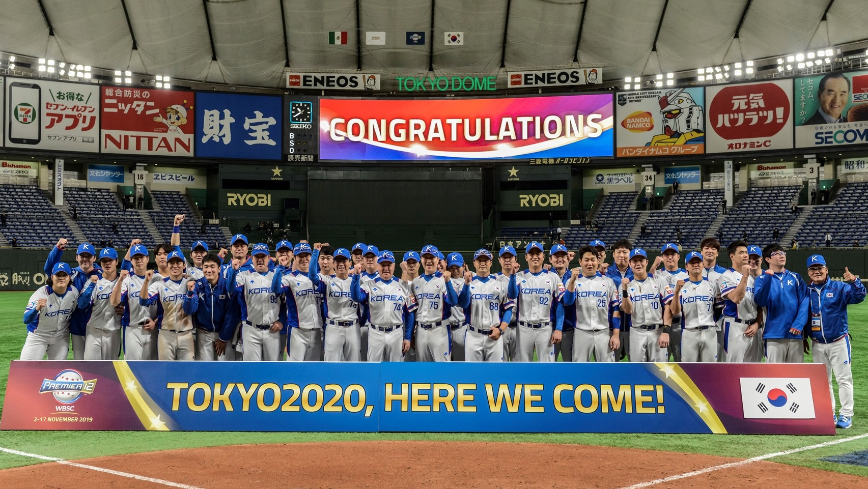 Korea earned a spot in the 2020 Olympic Games