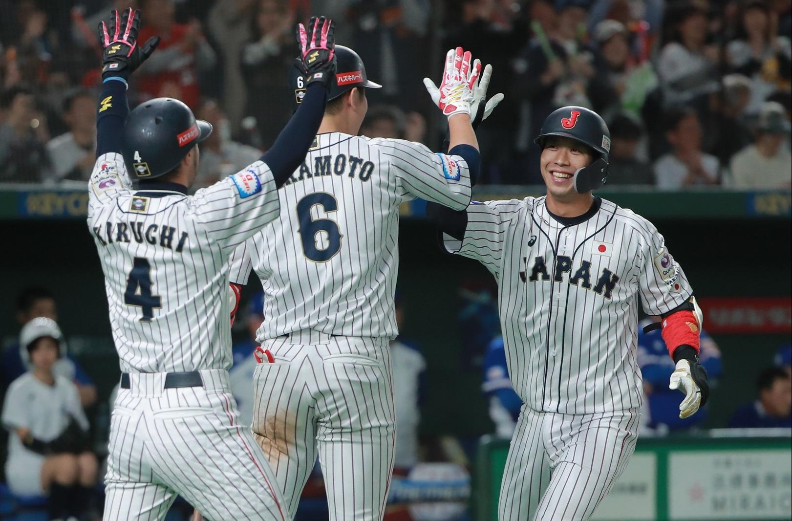 Japan celebrates the lead