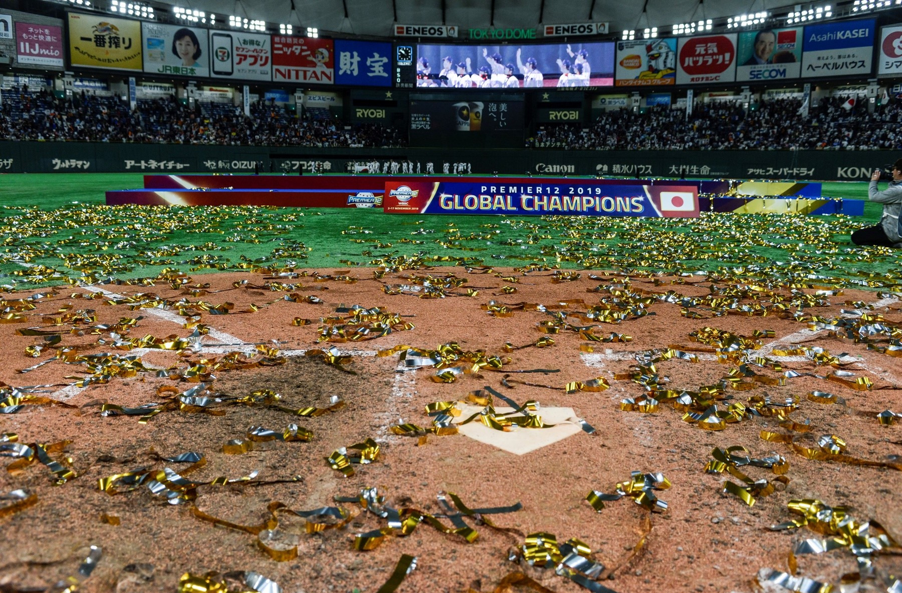 The WBSC Premier12 2019 is over