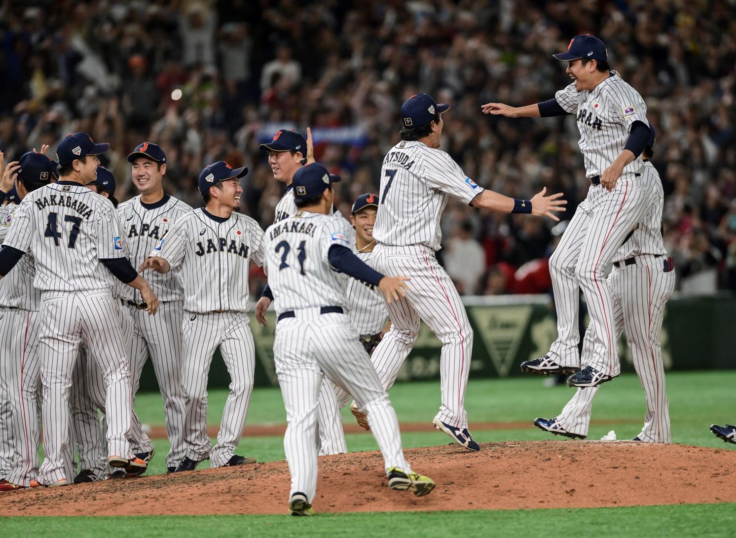 Japanese players celebrate