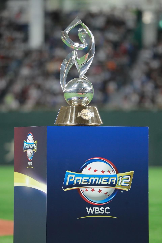 The WBSC Premier12 2019 trophy