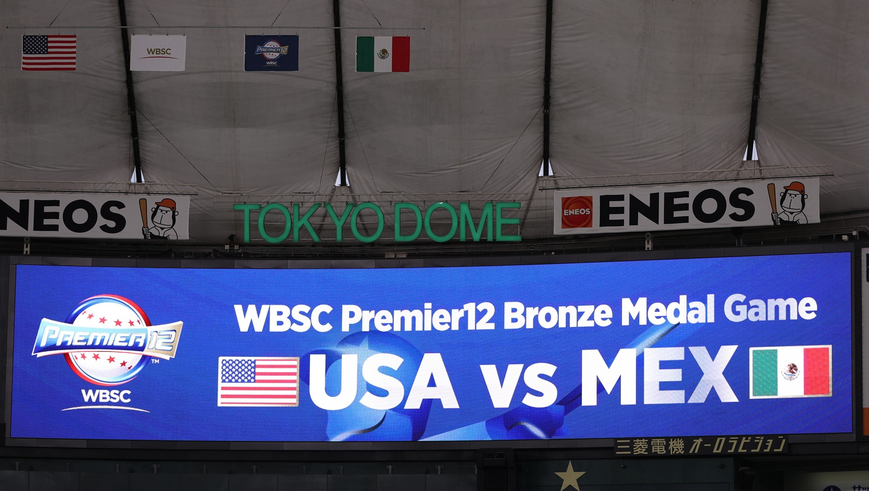 Mexico and USA meet in the bronze medal game, that is also a Tokyo 2020 Qualifier