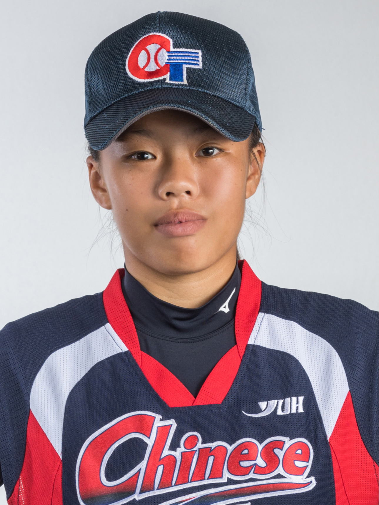 U-19 Women's Softball World Cup 2019