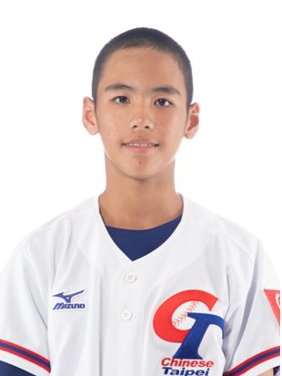 V U-12 Baseball World Cup 2019