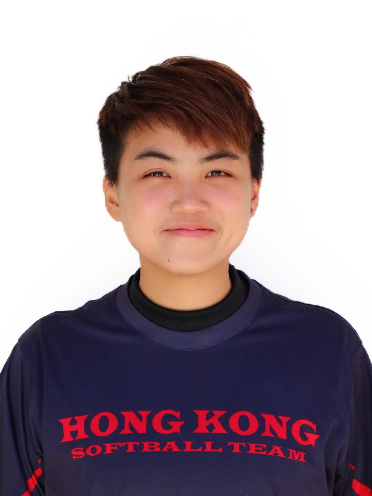 Softball Asia Oceania Qualifier