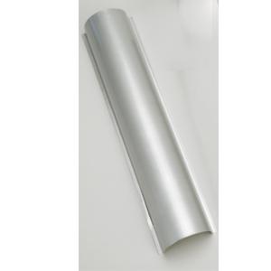 Flarnform, 450x90, H50 mm