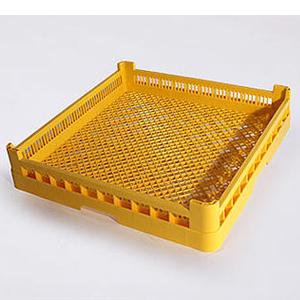 Diskkorg gul nätbotten 50x50 cm