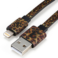 USB cable lightning 2M Barcelona Leo Love
