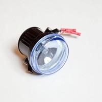 Reservstrålkastare Ultra Halogen Lampa Blå U1B