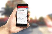 App från Intab