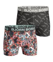 2p Shorts BB Flower