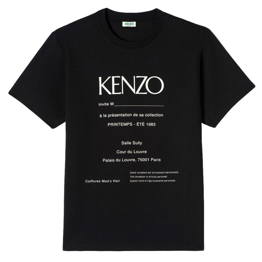 Bild 1 av 'Invitation' Textured T-shirt