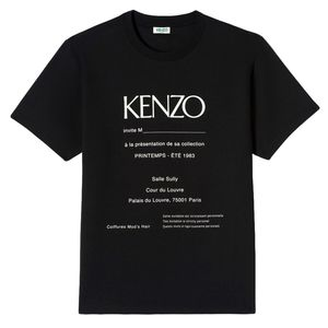 'Invitation' Textured T-shirt