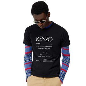 Bild 3 av 'Invitation' Textured T-shirt