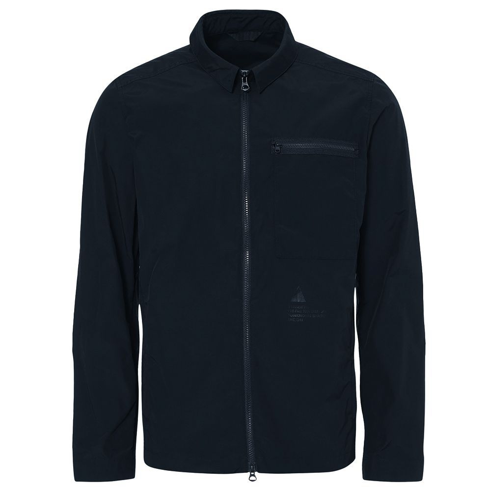 Bild 1 av Form Speed Nylon Jacket