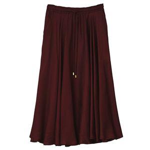Della Satin Skirt