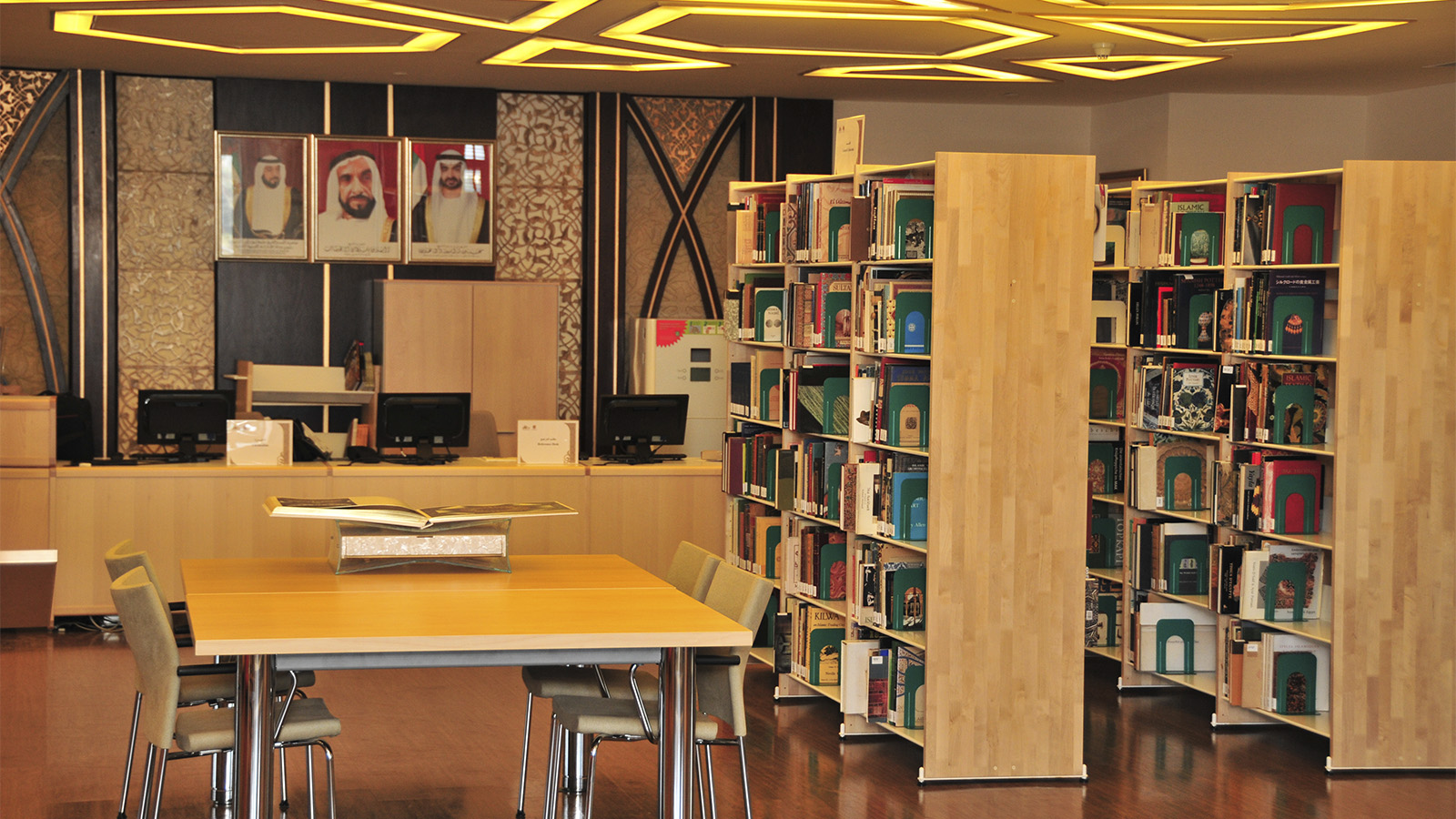 The Library of Sheikh Zayed...