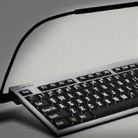 LogicLight LED lampe til LogicKeyboard.