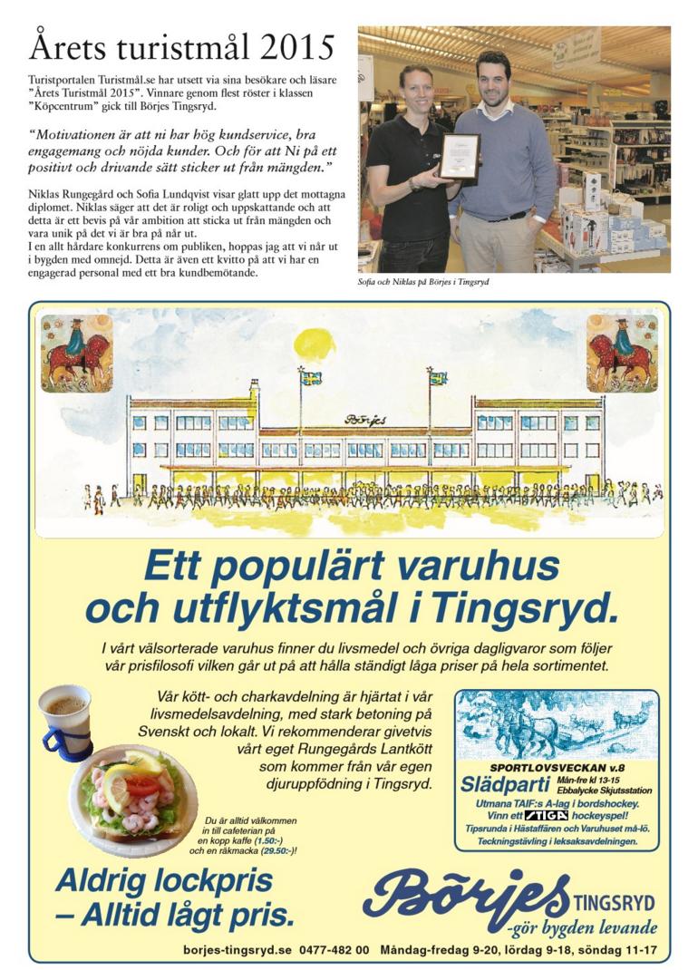Börjes utsedd till årets turistmål! preview image