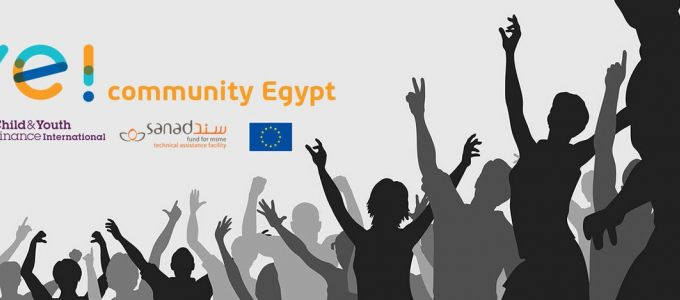 حفل جوائز Ye! في مصر
